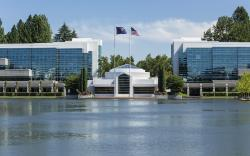 Nike headquarters