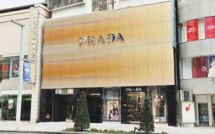 Prada, store, tokyo