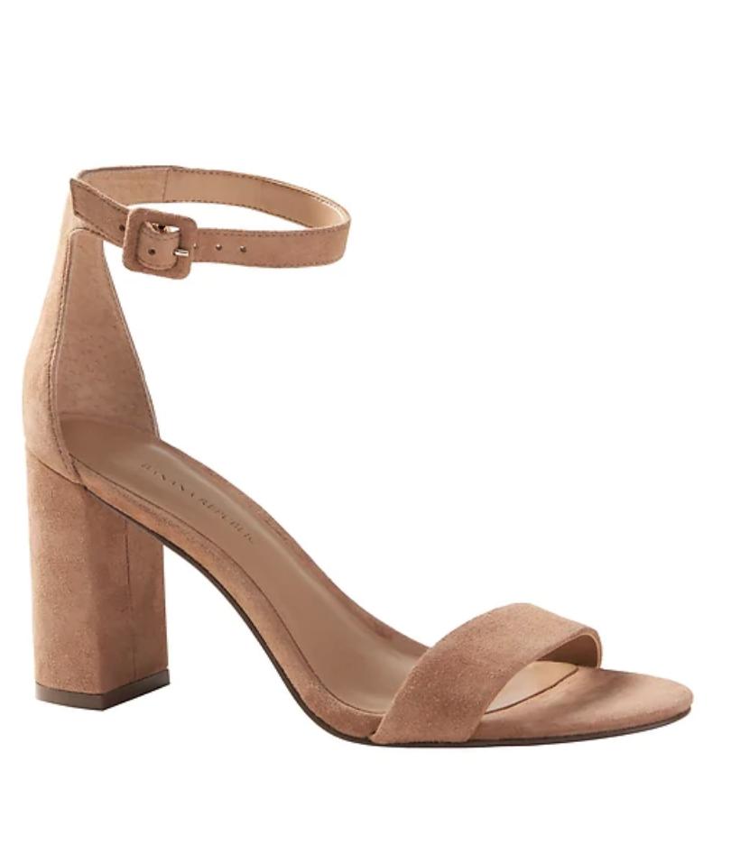Nude heels strappy