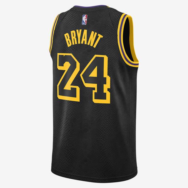 Nike's Black Mamba Jerseys Honor Kobe Bryant & They're on Sale Now ...