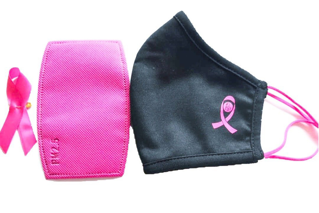 the peoples mask, bca mask, pink mask