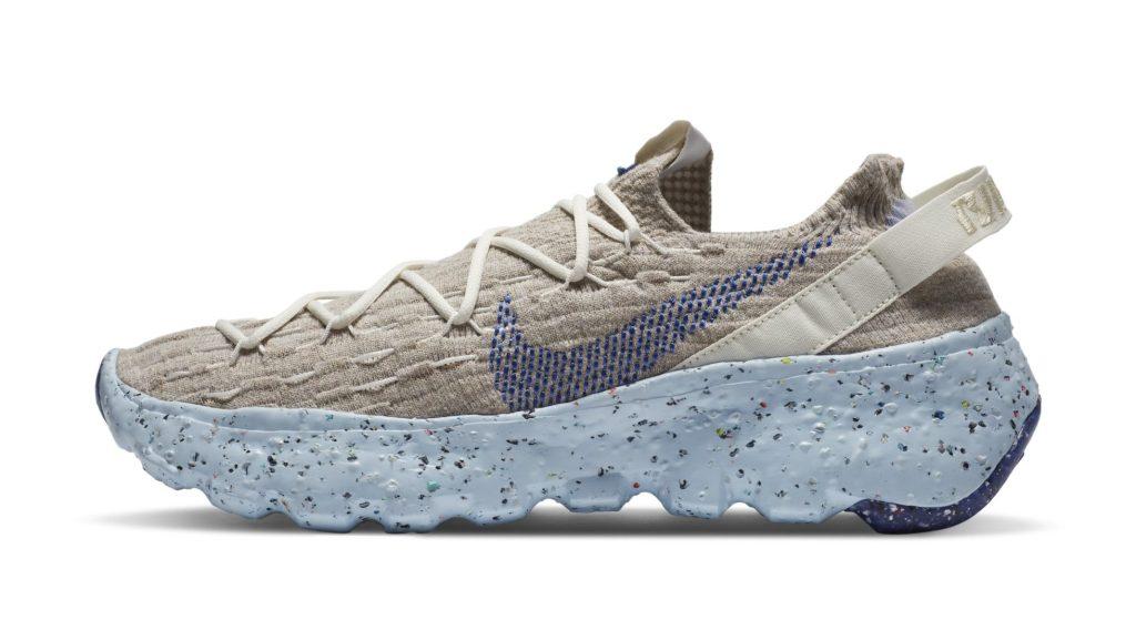Nike Space Hippie 04 'Astronomy Blue'