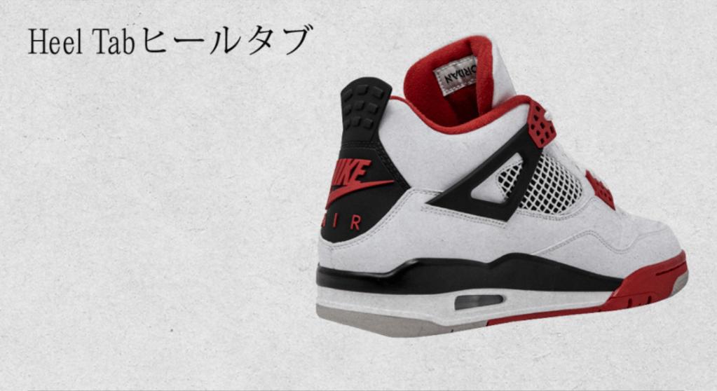 Air Jordan 4 Retro 'Tech Red'