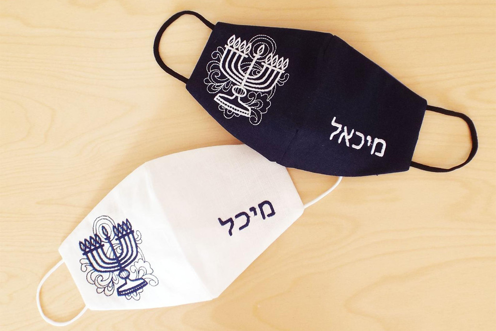 hanukkah face masks, holiday face masks, etsy face masks