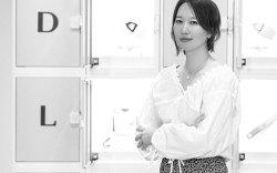 Youngwon Kim, danse lente