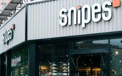 Barclays Center Brooklyn NY Snipes