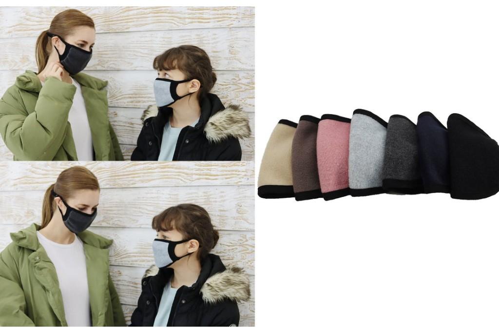 fleece face masks