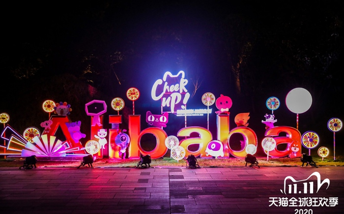Alibaba 11.11 singles day 2020