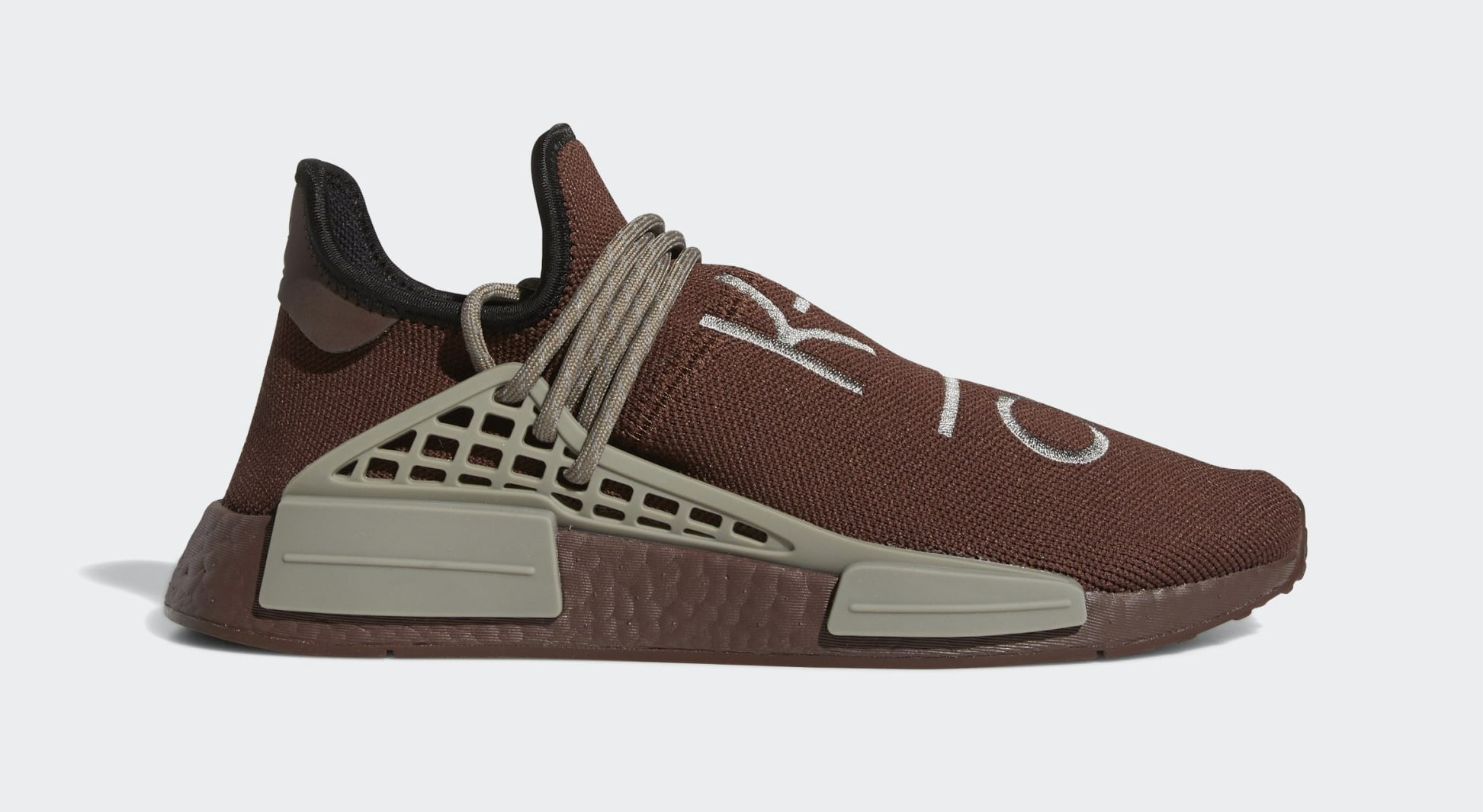 Pharrell Adidas NMD Hu Brown Release Info: How to Buy a Pair ...