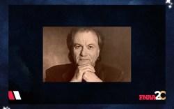 Sergio Rossi, FNAA, Hall of Fame