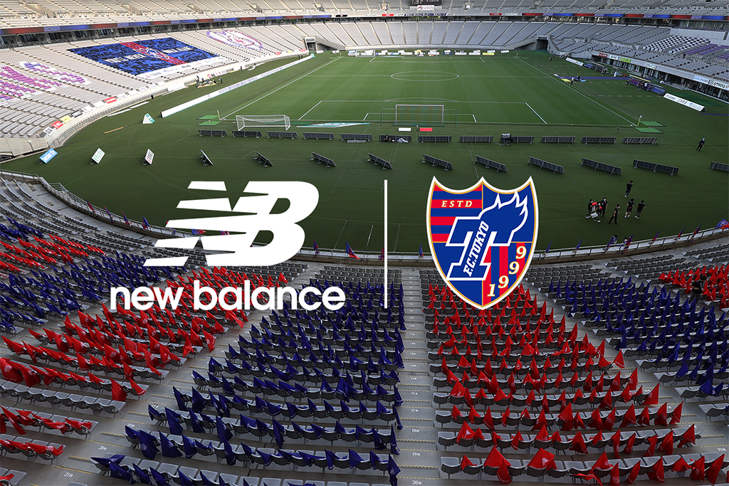 Done Deals: New Balance Signs Multiyear Sponsorship Deal With FC Tokyo + More