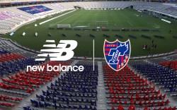 New Balance FC Tokyo