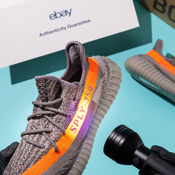 ebay-yeezy-authenticty-guarantee-shop
