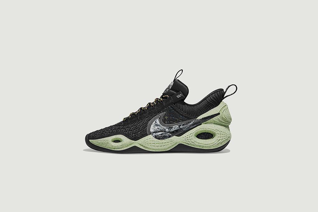 Nike Cosmic Unity Green Glow