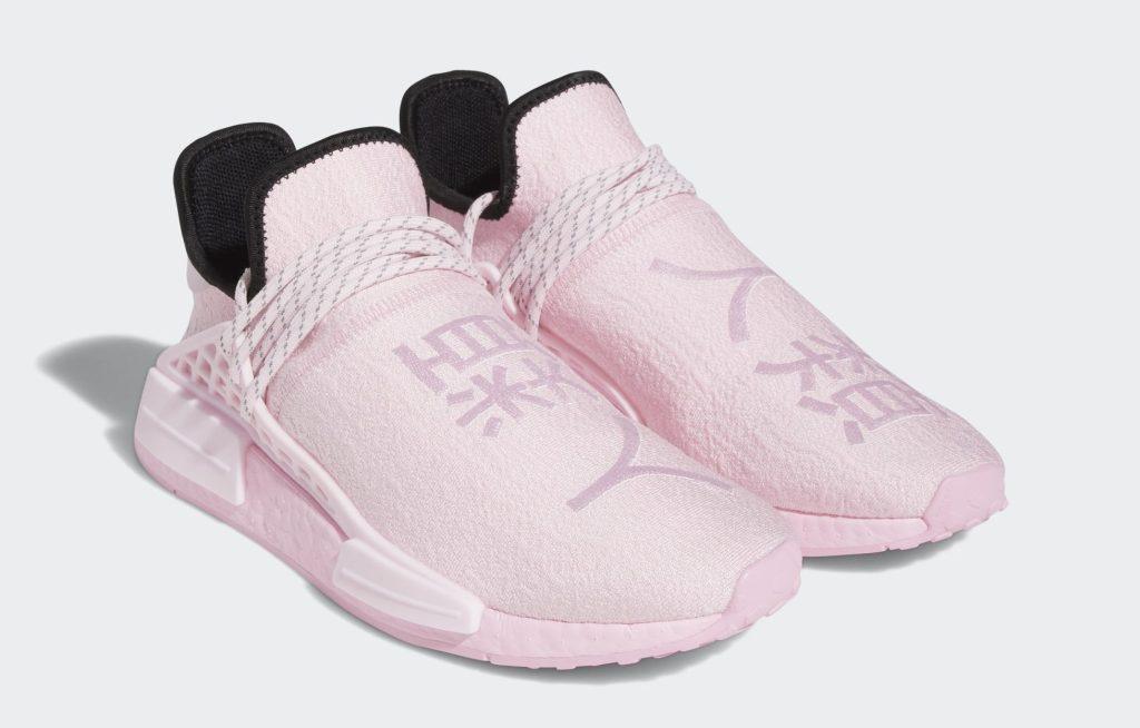 Pharrell Williams x Adidas NMD Hu Pink