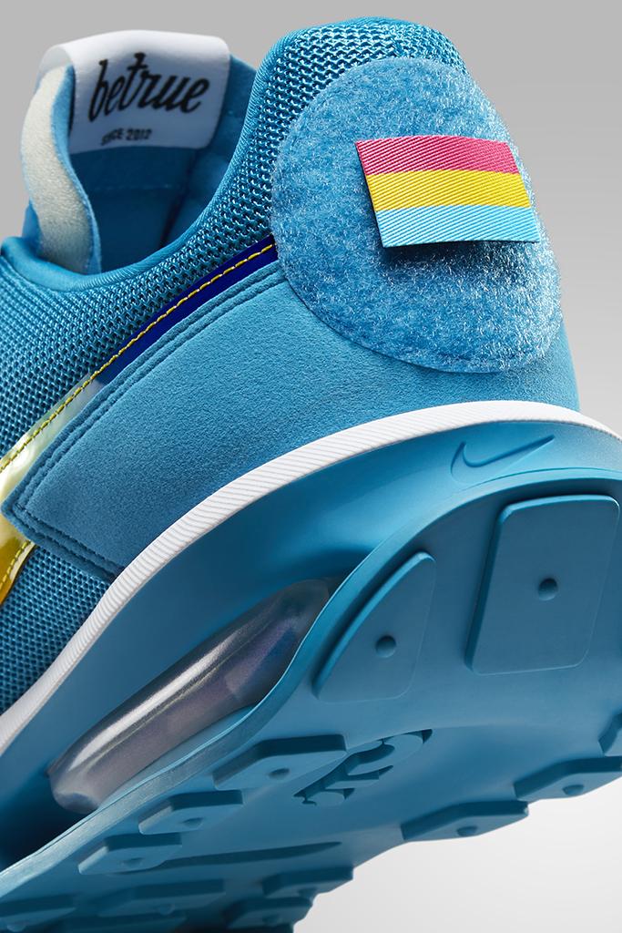 Nike, pride, be true, 2021