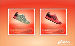 Asics Sunrise Red NFT Collection.