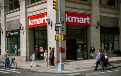 kmart astor place, closure, ny