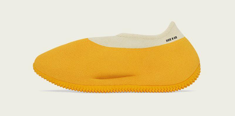 Adidas Yeezy Knit Runner 'Sulfur'