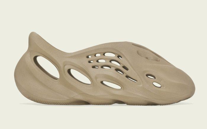 Adidas Yeezy Foam Runner 'Ochre'
