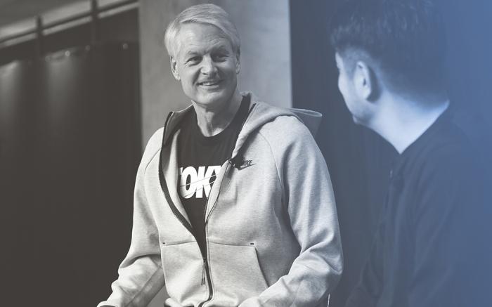 John Donahoe Nike